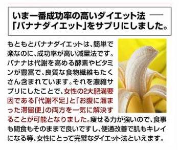 superbanana04.jpg